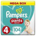 TOP 3. - Pampers Active Pants 4 Maxi Mega Box 8-14 kg 104 ks