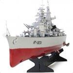 TOP 1. - Alltoys RC Bitevní Lod Bismarck 3827A RTR 1:360</p>